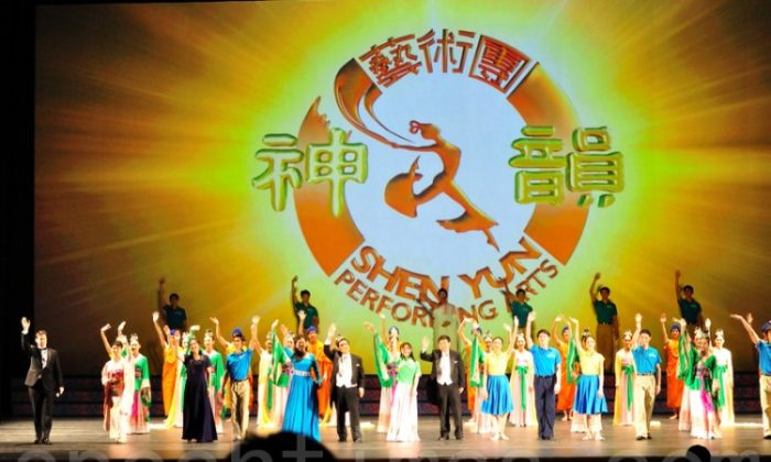 Shen Yun Performing Arts New York Company premiered at the Tokyo International Forum on Feb. 14, 2012. (The Epoch Times)