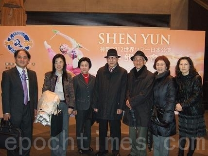 Ms. Inagaki, (2ndR) a real estate broker, her brother, Mr. Yamashita, (4thL) and other five family members watched Shen Yun Performance together. (Zhang Nini/The Epoch Times)