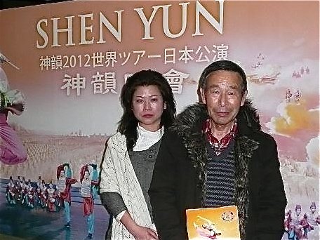 Mr. Gishi Ichio, former Minokamo councilor, saw Shen Yun show for the first time and speaks highly of the performance. (Wu Lili/The Epoch Times)