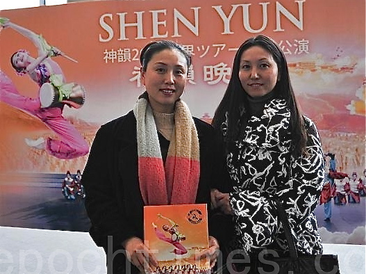 Ms. Li and Ms. Li, both businesswomen, attend Shen Yun Performing Arts, in Nagoya, on Feb. 17. (Liao Chaoren/The Epoch Times)