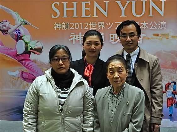 80-year-old Nishikawa Daimi and family attend Shen Yun Performing Arts at the Nagoya Congress Center on the evening of Feb. 17. (Liang Chaoren/ The Epoch Times)
