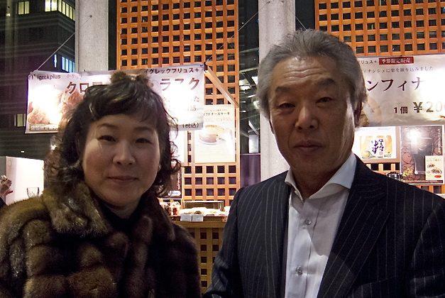 Mr. Tetsuo Ito, CEO of Ito Kensetsu, and his wife, Suemi Ito, attend Shen Yun in Hyogo Performing Arts Center, in Nishinomiya, on Feb. 21. (Niu Bin/The Epoch Times)