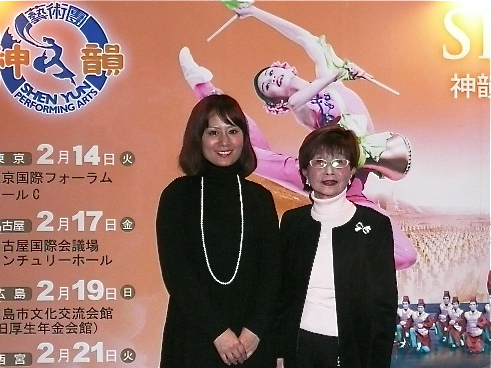 Mr. Nobuhiko Kubo, president of a local Rotary Club, attends Shen Yun Performing Arts New York Company's performance along with his wife on Feb. 21, 2012. (Liang Chaoren/ The Epoch Times)