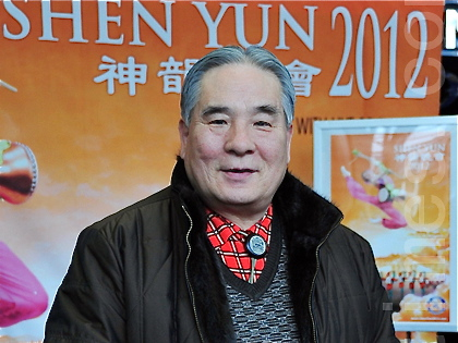 President of the Korean Society of Green Manure Crop Research, Mr. Xi Zhungxu (translation name) attends Shen Yun Performing Arts at Daegu Suseong Artipia, on Feb. 25, 2012. (Li Yuzhen/The Epoch Times)