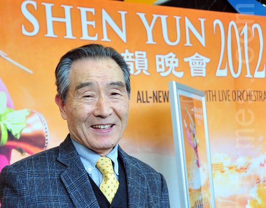 Mr. Jun Chang Gyoo, President of the Buddhist Cultural Olympiad Promotion Association attends Shen Yun Performing Arts, on Feb. 26, 2012. (Li Yuzhen/The Epoch Times)