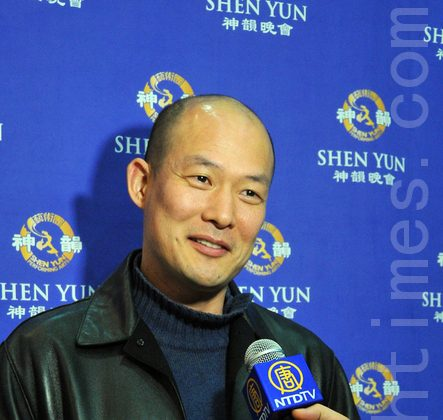 The 77th generation descendant of Confucius, Gong Hwan Yong, attended Shen Yun Performing Arts New York Company's second show in Anyang Art Centre, on March 3, 2012. (Kim Gukwan/The Epoch Times)