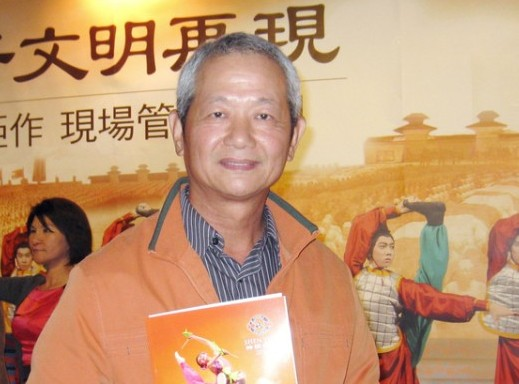 Mr. Lai Qinyan, manager and board director of the Kaoching Building Materials Co., Ltd., attends Shen Yun Performing Arts New York Company's show for three years in a row, and expressed that he is totally enthralled with the program this year. (Li Qingdai/ The Epoch Times)