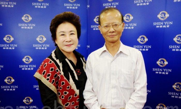 Chung-Chin Tsai and his wife attend Shen Yun Performing Arts in Tainan. (Yunan Lee/Epoch Times).