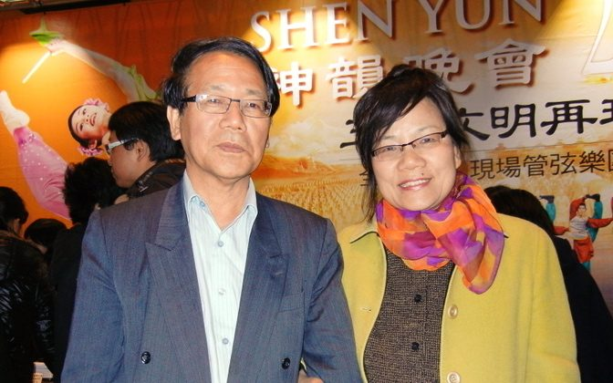 Mr. Gong Tianfa and wife, Li Suzhen, attend Shen Yun Performing Arts in Kaohsiung. (Chen Bozhou/The Epoch Times)
