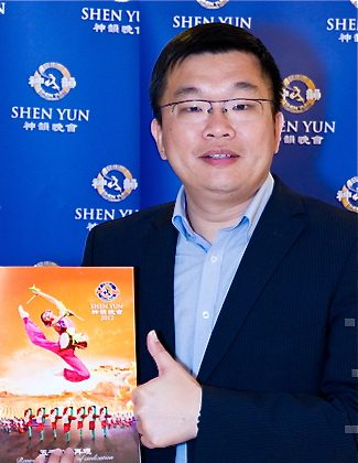 Legislator Cai Qichang attends the Shen Yun Performing Arts New York Company's performance in Taichung. (Chen Bozhou/The Epoch Times)