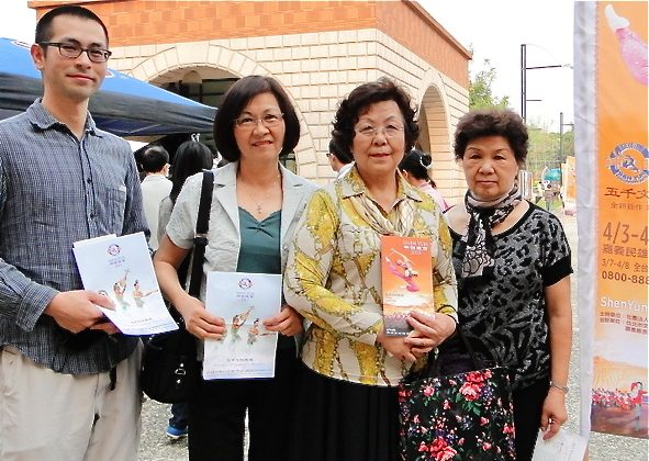 Ms. Huimei Fang (2nd R), director of the Chiayi City Vision Chorus, attends Shen Yun with chorus members on April 4. (Fangru Li/The Epoch Times)