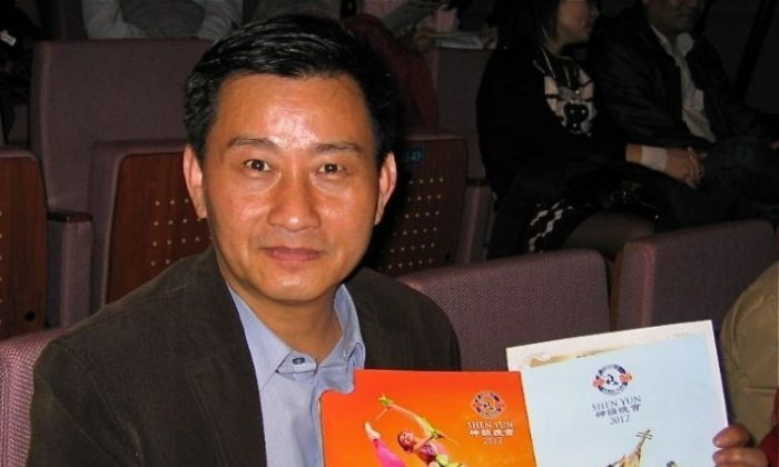 Xing-Yu Wang, board director of Minchali Corporation, attends the first Shen Yun performance at Taoyuan on the evening of April 4. (Yun Yue/The Epoch Times)
