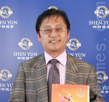 Hsinchu County Council member Yi-Xien Zhao attends Shen Yun Performing Arts New York Company's performance with his entire family. (Liang Sujing/The Epoch Times)