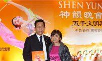 Shen Yun 'Retrieves' China's Lost Culture