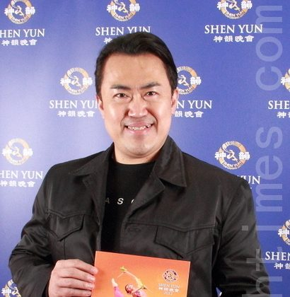 Wang Dian attends Shen Yun Performing Arts in Taoyuan. (Liang Shu-Ching/The Epoch Times)