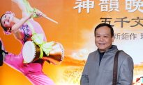 County Councilor: Shen Yun Deserves Its Name