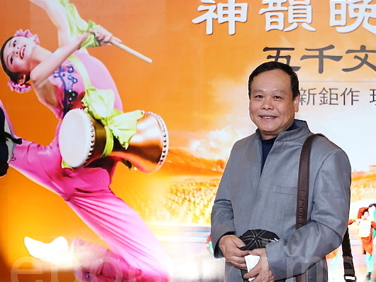 Mr. Huising Liao attends Shen Yun Performing Arts in Taoyuan. (Shihchieh Lin/The Epoch Times)
