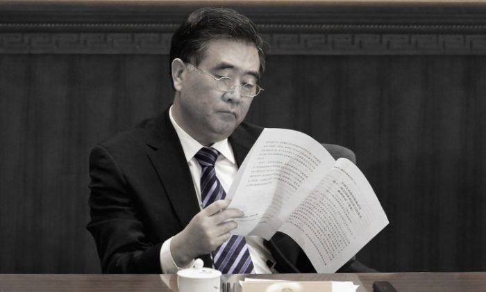 Party Secretary of Guangdong Province Wang Yang, who is known as a liberal in the Chinese communist context, said recently that the Chinese people don't owe their happiness to the Party. (Lintao Zhang/Getty Images)