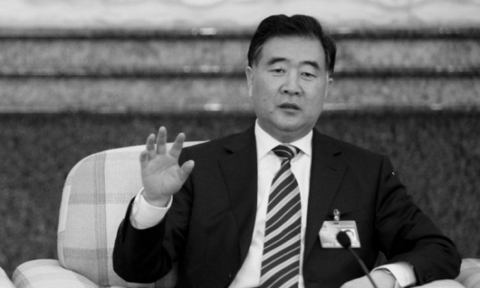 Wang Yang, the party chief of China's Guangdong province, has been a prominent voice within the one-party rule regime to promote political reform. Recently, Shenzhen, a major city in Guangdong, is set to have 163 companies elect leaders for trade unions through democratic process. (The Epoch TImes)