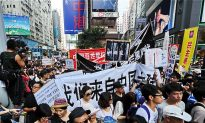 Chinese Agents Interfere in Hong Kong Protest, Rights Group
