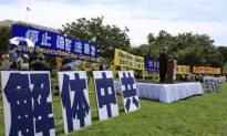 International Voices Laud Tuidang, Look to a Free China
