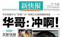 Guangdong Province Newspaper Given Harsh Treatment