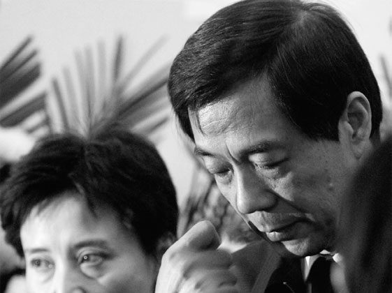 Gu Kailai and Bo Xilai (New Epoch Weekly Photo Archive)