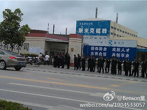 Shanghai strikers were met with hundreds of riot police and unreasonably rough treatment, according to netizens. As China's economy slows, conflicts are taking place. (Weibo.com)