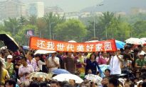 Reported 'Success' of Protests at China's Dalian Petrochemical Plant In Question