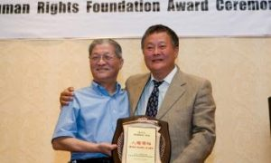 Human Rights in China Featured at Awards Ceremony