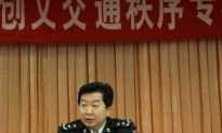 Public Security Official Commits Suicide in Southern China