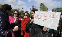 Tunisian Artists Arrested Over Controversial Exhibition
