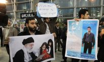 Iran Offers Extension to Inspectors