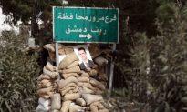 Syria's Daraa Under Assault