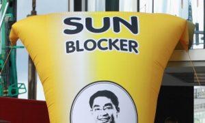 German Solar Power Output Sets World Record