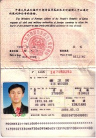 The canceled passport of Xie Weiguo, a chemical engineer and Falun Gong practitioner who became stateless in 2004. (Courtesy of Xie Weiguo)