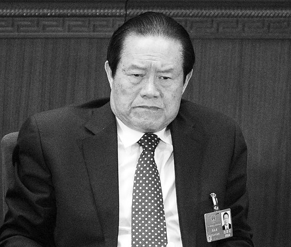 Zhou Yongkang in Beijing on March 5, 2012