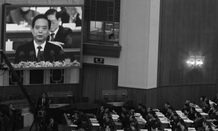 Li Jianguo, Vice Chairman of the Standing Committee of the National People's Congress (NPC), talks during the second plenary meeting of the National People's Congress (NPC) at The Great Hall Of The People, on March 8, 2012, in Beijing. (Feng Li/Getty Images)