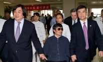 Chen Guangcheng's Family on a Flight to the US
