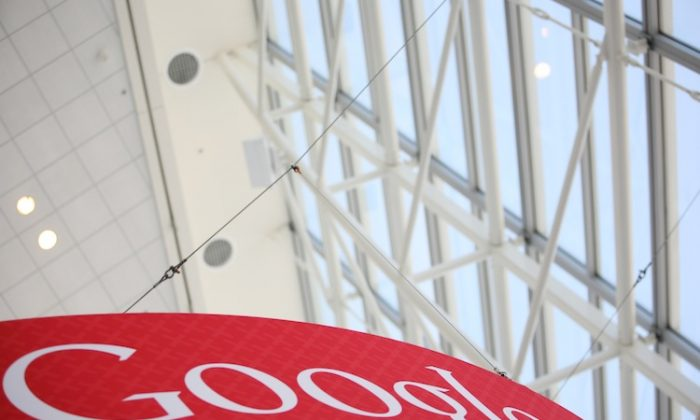 A Google+ logo is seen at Google's annual developer conference, Google I/O, at Moscone Center in San Francisco on June 28, 2012 in California. (Kimihiro Hoshino/AFP/Getty Images)