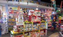 Neighbourhood Toy Store Day Celebrated This Weekend