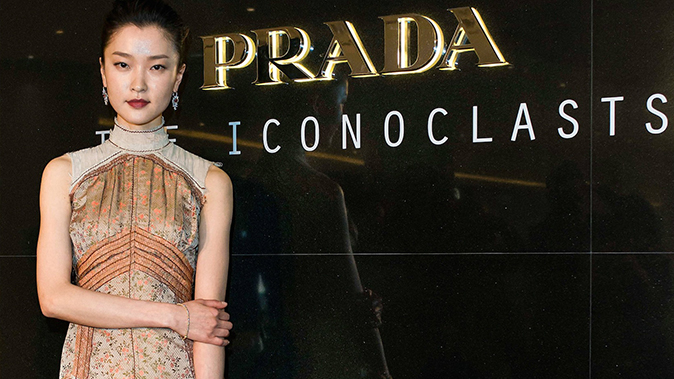 Actress Du Juan attends Prada's Iconoclasts in Beijing on April 22, 2015. (Keith Tsuji/Getty Images for Prada)