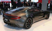Aston Martin Gets Italian Funding