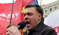 Ukraine Opposition Threatens to Boycott Parliament
