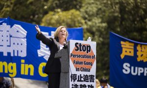 Members of Congress Speak Out Against Ongoing Persecution of Falun Gong in China