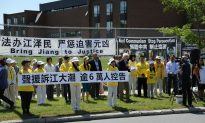 Falun Gong Marks 16 Years of Persecution in China