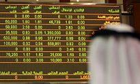Dubai's Hyper Growth Economy Comes to Sudden Halt