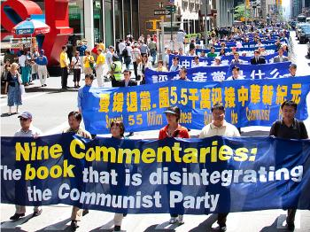 55 million people have resigned from the Chinese Communist Party since November, 2004. (Edward Dai/Epoch Times)