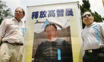 European MP: China, Produce Tortured Gao Zhisheng