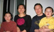 Please Help Free My Husband Gao Zhisheng